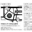脚本アーカイブス・シンポジウム2016で岸恵子さんのお話も伺えること