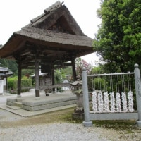 四国霊場第42番札所 仏木寺