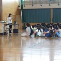唐津市教育の日