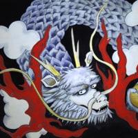 初めて日本画で龍を描く