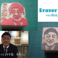 **似顔絵stamp**