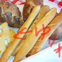 ゆりねのパン