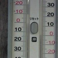 平成29年2月27日・今朝の東祖谷0.2℃