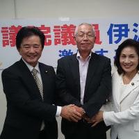 沖縄選出参議院議員・伊波洋一さんを激励する会に参加