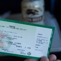 尾崎裕哉 LET FREEDOM RING TOUR 2017