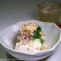 ごま油&塩で豆腐サラダ