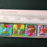 ♡♡Happy Valentine♡♡