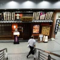 新宿駅とその周辺