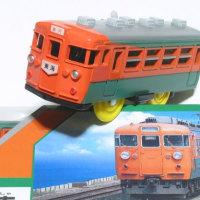 私の好きなプラレール 『夏の臨時列車 153系急行列車』