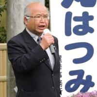 千早赤阪村議選スタート 関口ほづみ候補、徳丸はつみ候補に大切な一票託してください