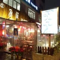 ♪ 鳥屋(程家橋路) #上海食堂