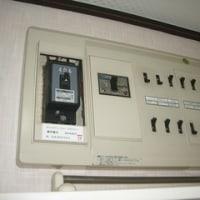 自動電源遮断器