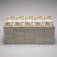 【豊洲の不明の1,400億円は石原銀行の穴埋めだった?】恐ろしくなる記事です。
