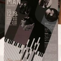 PIANO MAN from KOCHI