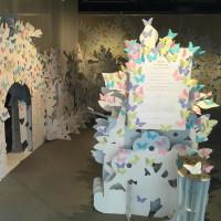 『紙の森 The Paper Forest』