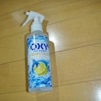 ロート製薬 OXY 冷却デオシャワー グレープフルーツの香り