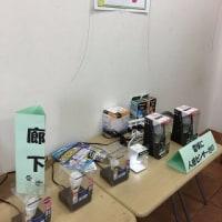 ecoキャラバンおじゃま虫 in 樹モール~LED照明情報コーナー~