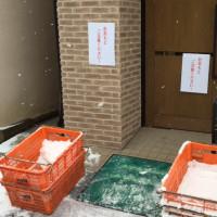 お店の前 凍っています。 ご注意ください!