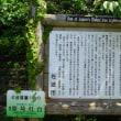 5月20日 佐渡観光2日目・・・トキの郷