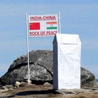 ブータン、領土問題で中国に抗議!