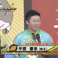 全日本選抜競輪 最終日 結果