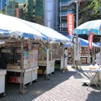 東京芸術劇場前の古本まつり