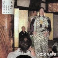 """""""おいない""""の京都最新情報"""