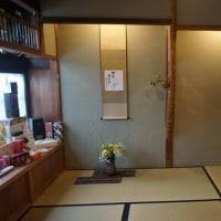 「京町家コテージ Karigane」。大徳寺東側、新大宮商店街についにオープン