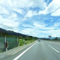 高速道路の料金の仕組みについて思うこと