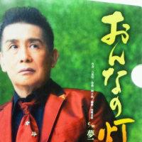 角川さん新曲