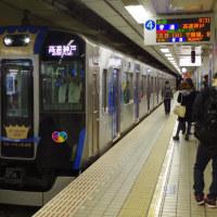 青い電車に、赤い電車(前編)