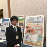ATF2017 卒業研究発表会