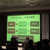 平成28年度鶴翔会役職員合同研修会
