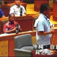 【KSM】沖縄県議会 9月に過激派の参加を確認 、翁長が逮捕と土人発言を引き起こした