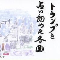 5月22日の川柳