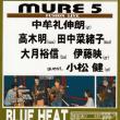 今年最後のMure5!