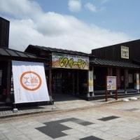 銚子ラーメン探訪3