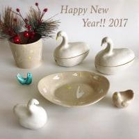 謹賀新年2017 & お知らせ2つ