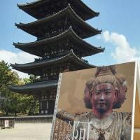 阿修羅さまに会いに興福寺国宝特別公開2017に行く
