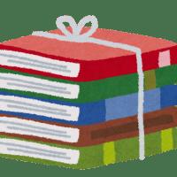 「2017春の断捨離・第一弾」で書籍類約150冊を処分