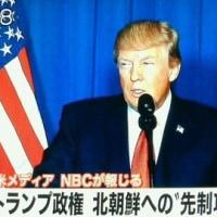 日本平和と安全に危機?