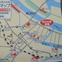 第120回水郷小見川花火大会 8/1(月)