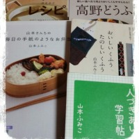 今週の弁当と本