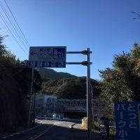 3局入魂(((o(*゚▽゚*)o)))