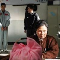 女優キム・ジヨンさん死去…享年79歳