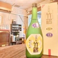『28BY新酒小笹屋 竹鶴 大和雄町 純米生原酒720ml瓶(※カートン入)』