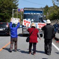 沖縄・ちるだい3月4日午後、機動隊が来た〜写真55枚