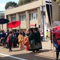 松山お城まつり開催50年記念