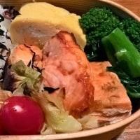 鮭のチャンチャン焼き弁当