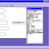 図表作成に便利なフリーソフト-SVGCAT-